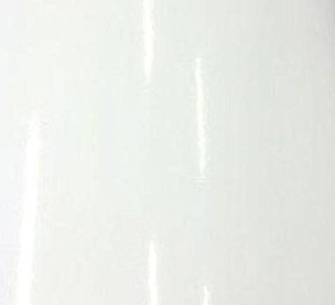 Blanc brillant